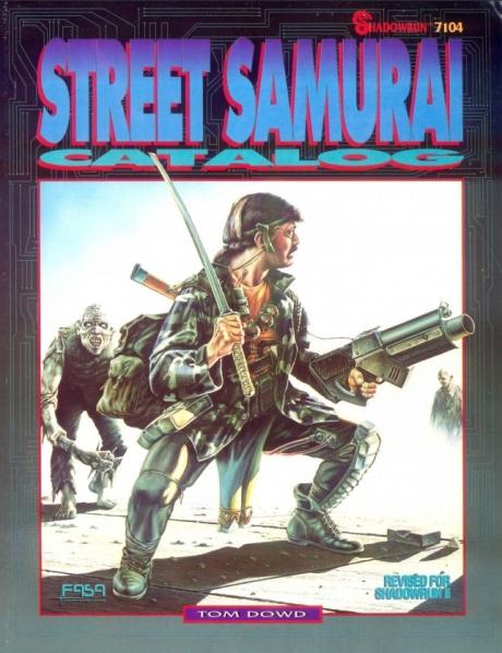 street-samurai-catalog-large